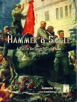 Hammer & Sickle boxcover