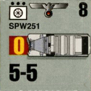 Panzer Grenadier Headquarters Library Unit: Germany Heer SPW-251 for Panzer Grenadier game series